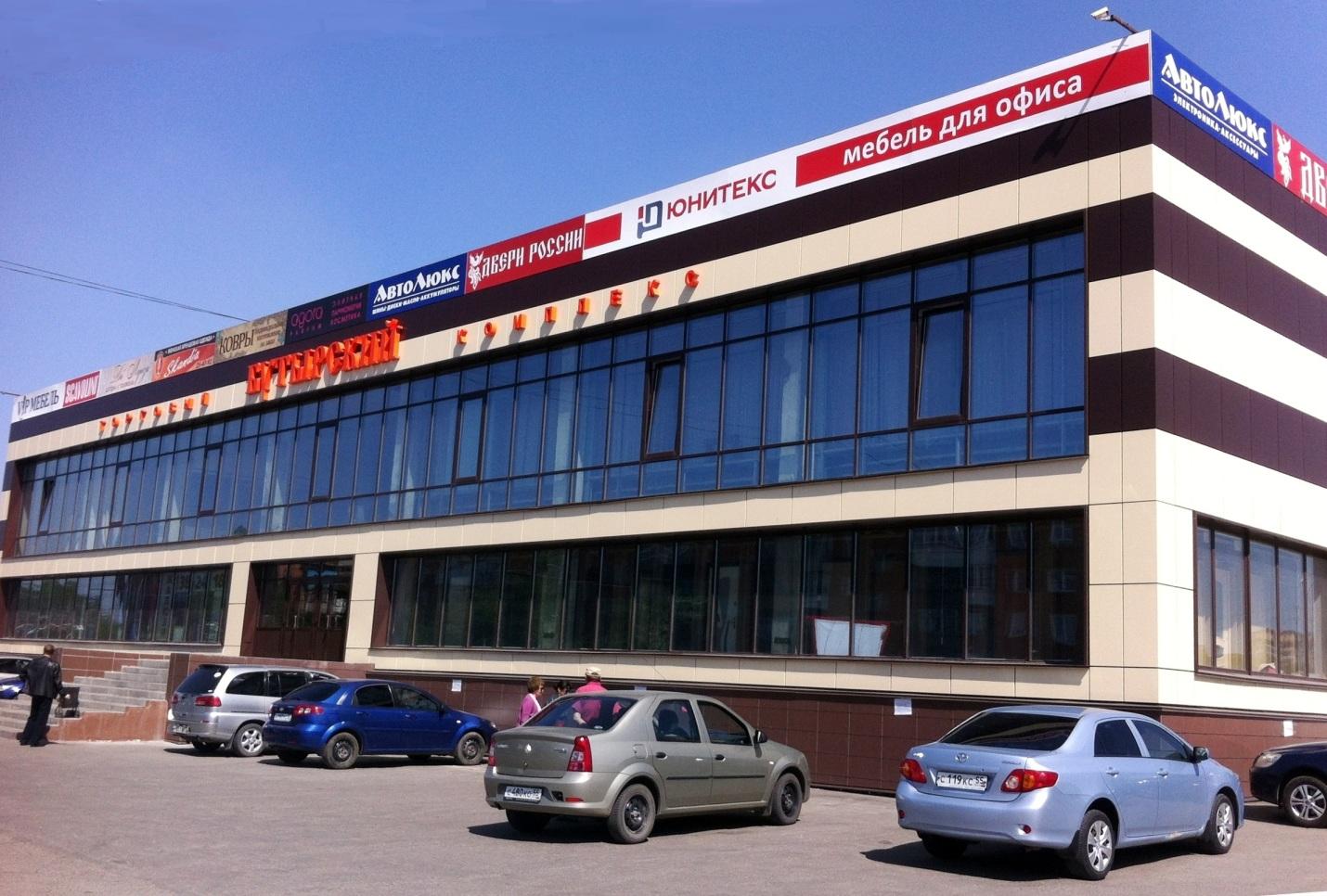 Фасад Юнитекса