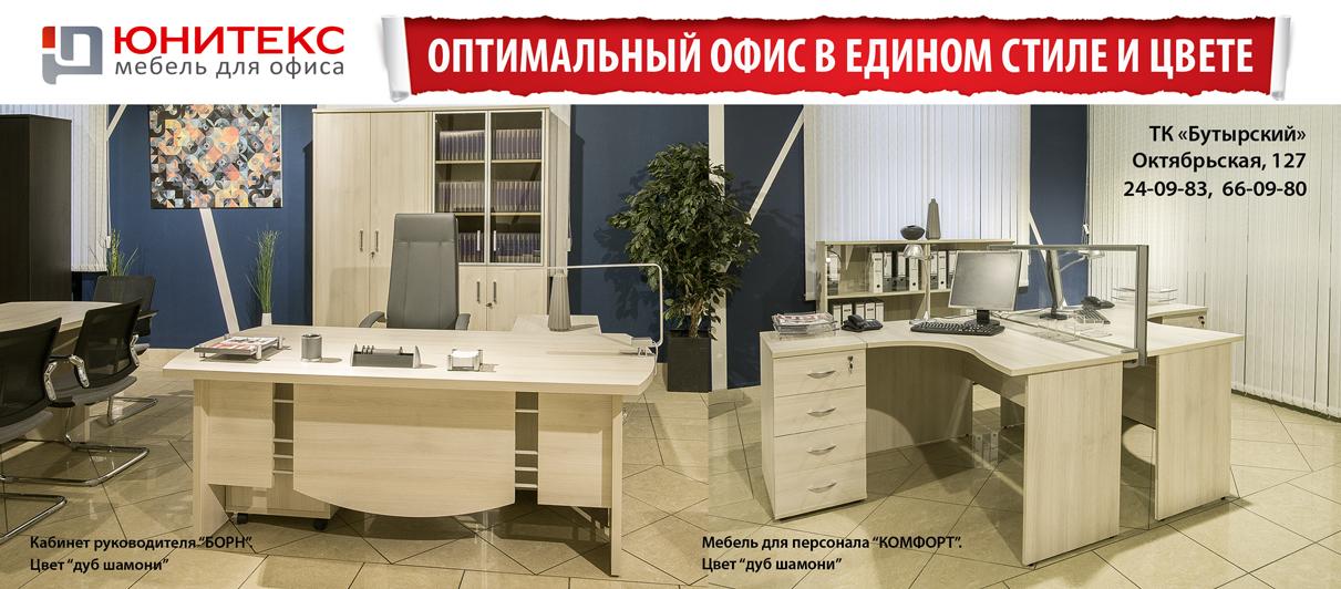 в-журнал-205х90-5 (2)